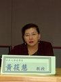 教師 「黃筱慧」老師照片