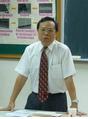 黃兆強教授 照片