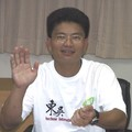 教師 「陳鏡清」老師照片