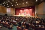 畢業典禮會場