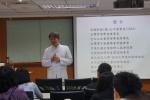 1030613創新與創業-崇越科技郭智輝董事長