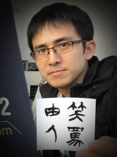 教師 「許仲南」老師照片