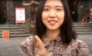 108-2 日語會話(二)B級グルメ 楊育如    指導:吳美嬅老師
