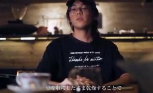 108-2 日語會話(二)台湾コーヒー文化 陳建霖    指導:吳美嬅老師