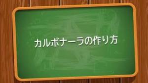 108-2日語會話(一)蔡奕廷 指導:廖育卿老師