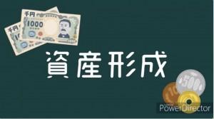109-2 日語會話(三)邵品菱、張婉婷 指導:黃愛理老師