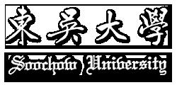 開啟「東吳大學網站」於新視窗